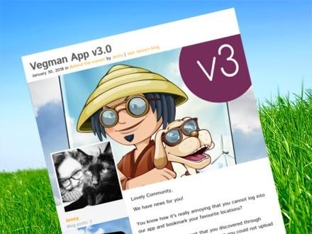 List_vegman-app-v3-0_teaser